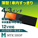 I_mon_m0435k_ms