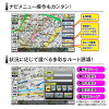 2013 New map with 7-inch GPS ポータブルカーナビ ■ new interface is adopted ■ new Tomei journal! ■ Sumitomo Electric Company-latest map with ■ regular Edition map