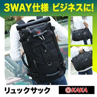 ! 卡卡室外 3WAY 包 (卡卡-2070) 顏色: 黑色能力: 40 L / 多功能背包登山背包旅行商務通勤學校多功能高品質生活防水男式女式包