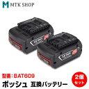 T bat609 2set m