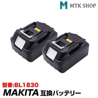Compatible battery makita rates two sets 18 V 3. 0 Ah lithium-ion battery 3000mAh工 equipment-compatible battery battery replacement Makita construction work DIY [02P28Sep16]