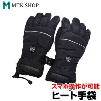 發熱手套熱手套電池式(HOT-GLOBE)加熱手套加熱手套防水加工保溫材料尺寸:M/L是否有了暖和的冬天項目摩托車通勤上學戶外雪[02P03Dec16]