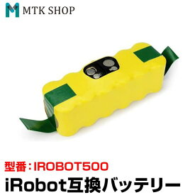 【10%OFFクーポン配布中/特価10%off】iRobot 互換バッテリー 14.4V 3.5Ah ニッケル水素電池 (IROBOT500) 3500mAh 家電 掃除機用 アイロボット ルンバ 500/600/700シリーズ【送料無料】【コンビニ受取対応商品】