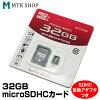 고속 MicroSD 카드 1장 Class10 [LIVZA](SD-C1032G) microSDHC 고속 데이터 전송(최저 10 MB/sec) SD카드 마이크로 메모리 카드[옵션품][]