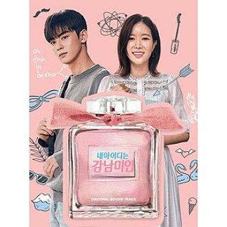 My ID is Konan beautiful woman OST 2CD(JTBC TV drama) (Korean board)  [Import] /K-POP/ Korean wave / Korea gong // click post-shipment