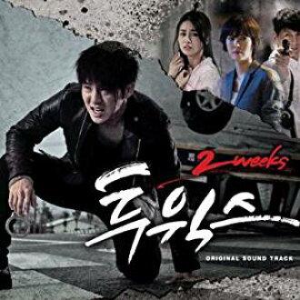 2weeks - Two weeks - OST(MBC TV drama) (edition in Korea) [Import] /K-POP/  Korean wave / Korea gong // click post-shipment