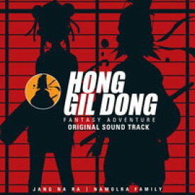 【送料無料/クリックポスト】【K-POP・アニメOST】HONG GIL DONG - FANTASY ADVENTURE OST - 韓国アニメ(韓国盤) [Import]/K-POP/韓流/韓ドラ/送料無料/クリックポスト発送