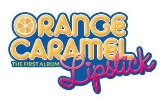주황색 카라멜-Orange Caramel 1 집-Lipstick (대한민국 판) [Import]