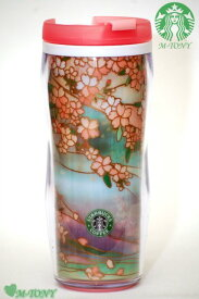 Starbucks スターバックス2011 さくら タンブラー 桜 旧ロゴ350ml(12oz)、ギフト包装/スタバ/タンブラー/マグ/クリスマス/バレンタイン/ハロウィン/SAKURA