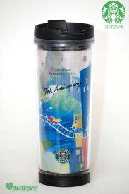 Starbucks スターバックス六本木ヒルズ 7周年 記念 クリエイト タンブラー355ml(12oz)、ギフト包装/スタバ/タンブラー/マグ/クリスマス/バレンタイン/ハロウィン