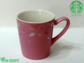 Starbucks スターバックス さくら デミカップ マグカップ 桜89ml(3oz)ギフト包装/スタバ/タンブラー/マグ/クリスマス/バレンタイン/ハロウィン/SAKURA