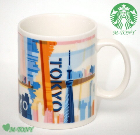 Starbucks スターバックス 東京 ご当地限定マグカップTokyo 400ml、ギフト包装☆スタバ/タンブラー/マグ/クリスマス/バレンタイン/ハロウィン