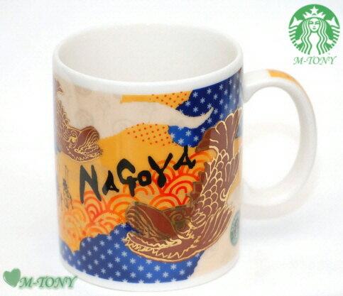 Starbucks スターバックス 名古屋 旧ロゴ ご当地限定マグカップNAGOYA 400ml、ギフト包装発送☆スタバ/タンブラー/マグ