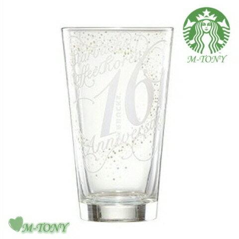 Starbucks スターバックス韓国16周年記念アニバーサリーグラス 500ml、ギフト包装発送☆海外限定品/日本未発売/スタバ/タンブラー/マグ