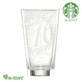 Starbucks スターバックス韓国16周年記念アニバーサリーグラス 500ml、☆海外限定品/日本未発売/スタバ/タンブラー/マグ
