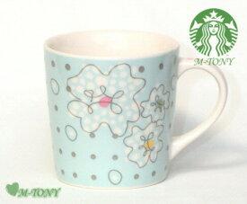 Starbucks スターバックススプリング マグカップ355ml、ギフト包装/スタバ/タンブラー/マグ/クリスマス/バレンタイン/ハロウィン
