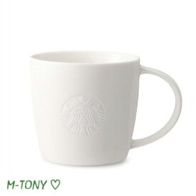 Starbucks スターバックスロゴ マグ 355mlギフト包装☆スタバ/タンブラー/マグ/クリスマス/バレンタイン/ハロウィン
