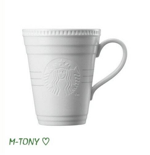 Starbucks スターバックスモダン マグ 355ml(12oz)ギフト包装発送☆海外限定品/日本未発売/スタバ/タンブラー/マグ