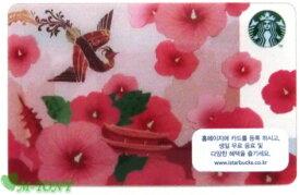 [送料無料]Starbucks スターバックス韓国カード 2013 ムクゲ(ムグンファ)☆専用ケース付き/送料無料/クリックポスト発送/ギフト包装/海外限定品/日本未発売/スタバ/タンブラー/マグ