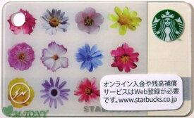 [送料無料]Starbucks スターバックス日本カードフラワー ホワイトミニカード/送料無料/クリックポスト発送/スタバ/タンブラー/マグ