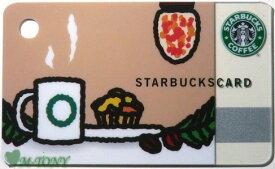 [送料無料]Starbucks スターバックス日本カードブラウン ミニカード送料無料/クリックポスト発送/スタバ/タンブラー/マグ
