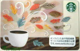 [送料無料]Starbucks スターバックス日本カード バースト オブ フォールBurst of Fall/送料無料/クリックポスト発送/スタバ/タンブラー/マグ/クリスマス/バレンタイン/ハロウィン