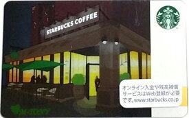 [送料無料]Starbucks スターバックス日本カード トワイライト ストア/送料無料/クリックポスト発送/スタバ/タンブラー/マグ