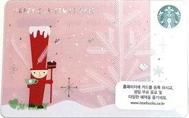 [送料無料]Starbucks スターバックスくるみ割り カード ☆韓国/送料無料/クリックポスト発送/ギフト包装/海外限定品/日本未発売/スタバ/タンブラー/マグ/クリスマス/バレンタイン/ハロウィン