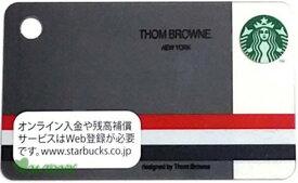 [送料無料]Starbucks スターバックス日本カード ミニ Thom Browne トム・ブラウン カード/送料無料/クリックポスト発送/スタバ/タンブラー/マグ