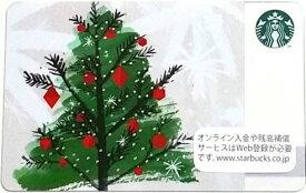 [送料無料]Starbucks スターバックス日本カード 2015クリスマスツリー カード/送料無料/クリックポスト発送/スタバ/タンブラー/マグ/クリスマス/バレンタイン/ハロウィン