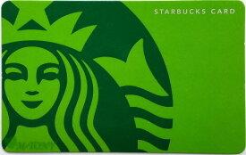 [送料無料]Starbucks スターバックストルコ 2011 Sample Cardトルコカード/送料無料/クリックポスト発送/ギフト包装/海外限定品/日本未発売/スタバ/タンブラー/マグ/クリスマス/バレンタイン/ハロウィン