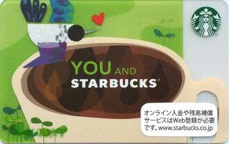 Starbucks星巴克日本卡東北TOHOKU 2015蜂卡