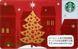 [送料無料]Starbucks スターバックス日本カード 2012クリスマス ツリー カード/送料無料/クリックポスト発送/スタバ/タンブラー/マグ