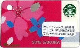 [送料無料]Starbucks スターバックス2016 さくら チアー ミニスターバックスカード日本 JAPAN SAKURA☆送料無料/クリックポスト発送/スタバ/タンブラー/マグ/クリスマス/バレンタイン/ハロウィン
