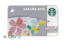 [送料無料]Starbucks スターバックス日本カード 2018ミニ さくら フルブルーム SAKURA カード/送料無料/クリックポスト発送/スタバ/タンブラー/マグ/クリスマス/バレンタイン/ハロウィン/SAKURA