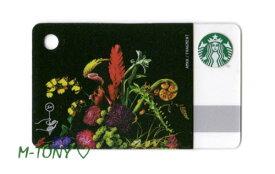 [送料無料]Starbucks スターバックス日本カード 2017ミニ ボタニカルアート カードFragment Design送料無料/クリックポスト発送/スタバ/タンブラー/マグ