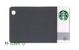[送料無料]Starbucks スターバックス日本カード 2017ミニ ソリッドグレー カードFragment Design送料無料/クリックポスト発送/スタバ/タンブラー/マグ
