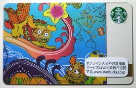 [送料無料]Starbucks スターバックス日本カード 沖縄 OKINAWA カード/送料無料/クリックポスト発送/スタバ/タンブラー/マグ/クリスマス/バレンタイン/ハロウィン