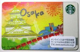 [送料無料]Starbucks スターバックス日本カード 大阪 OSAKA カード/送料無料/クリックポスト発送/スタバ/タンブラー/マグ/クリスマス/バレンタイン/ハロウィン