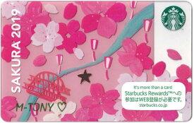 [送料無料]Starbucks スターバックス日本カード 2019 さくら 中目黒 SAKURA Nakameguro カード/送料無料/クリックポスト発送/スタバ/タンブラー/マグ/クリスマス/バレンタイン/ハロウィン