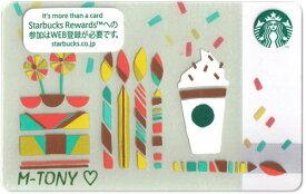 [送料無料]Starbucks スターバックス日本カード 2019セレブレーション カード/送料無料/クリックポスト発送/スタバ/タンブラー/マグ/クリスマス/バレンタイン/ハロウィン