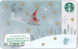 [送料無料]Starbucks スターバックス日本カード 2018ホーリーナイト カード/送料無料/クリックポスト発送/スタバ/タンブラー/マグ/クリスマス/バレンタイン/ハロウィン