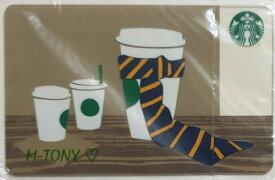 [送料無料]Starbucks スターバックスロシア カードHappy Father's Day 父の日 カード/送料無料/クリックポスト発送/ギフト包装/海外限定品/日本未発売/スタバ/タンブラー/マグ/クリスマス/バレンタイン/ハロウィン