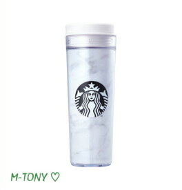 Starbucks スターバックスマーブル ホワイト アイコニック タンブラー473ml(16oz)、ギフト包装発送☆海外限定品/日本未発売/スタバ/タンブラー/マグ