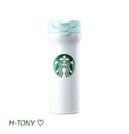 [Summer Sale Item] Starbucks スターバックス サマー ミント サイレン 保温保冷ボトル Thermos480ml、ギフト包装発送☆海外限定品/日本未発売/スタバ/タンブラー/マグ