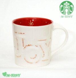 Starbucks スターバックスJOYマグ ホワイトクリスマス マグカップ270ml、ギフト包装/スタバ/タンブラー/マグ/クリスマス/バレンタイン/ハロウィン