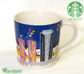 Starbucks スターバックス六本木ヒルズ12周年マグマグカップ 355ml(12oz)ギフト包装/スタバ/タンブラー/マグ/クリスマス/バレンタイン/ハロウィン