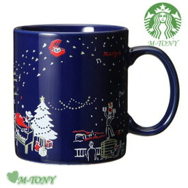 Starbucks スターバックスホリデー2015マグ ポータークラシックPORTER CLASSIC マグカップ 360mlギフト包装/スタバ/タンブラー/マグ/クリスマス/バレンタイン/ハロウィン