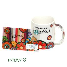 Starbucks スターバックス韓国丹青 デミカップ(同シリーズカード付き) 89ml(3oz)、海外限定品/日本未発売/スタバ/タンブラー/マグ/クリスマス/バレンタイン/ハロウィン