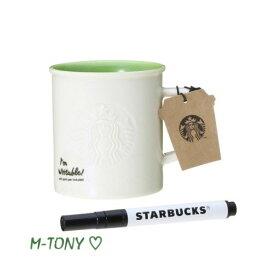 Starbucks スターバックスマグシークレット メッセージ355ml ☆ スタバ/タンブラー/マグ/クリスマス/バレンタイン/ハロウィン